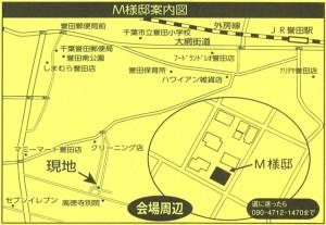 村上邸チラシ案内図640